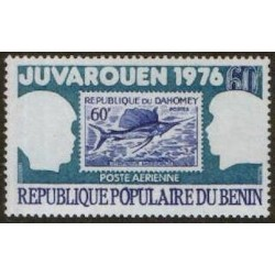 BENIN PA N° 254 N*