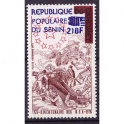 BENIN PA N° 261 N*