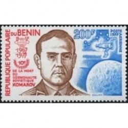 BENIN PA N° 281 N*