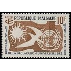 Madagascar N° 0335 Neuf *