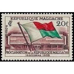 Madagascar N° 0338 Neuf *