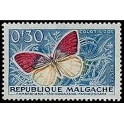 Madagascar N° 0341 Neuf *