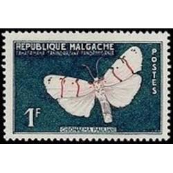 Madagascar N° 0344 Neuf *