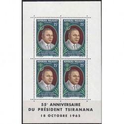 Madagascar N° BF004 Neuf *