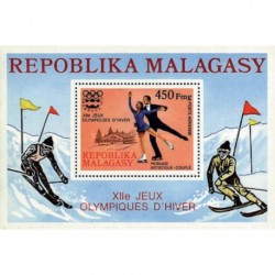 Madagascar N° BF009 Neuf *