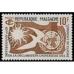 Madagascar N° 0335 Neuf **