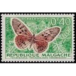 Madagascar N° 0342 Neuf **