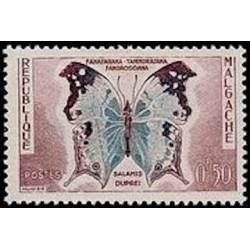 Madagascar N° 0343 Neuf **