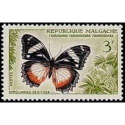 Madagascar N° 0345 Neuf **