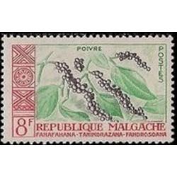 Madagascar N° 0348 Neuf **