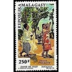 Madagascar N° PA100 Neuf **
