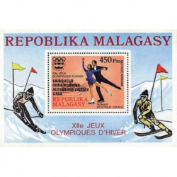 Madagascar N° BF014 Neuf **