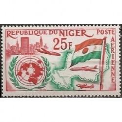 Niger N° PA 019 Neuf **