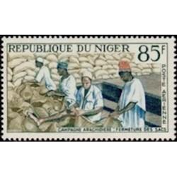 Niger N° PA 033 Neuf **