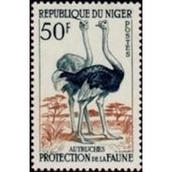 Niger N° 105 Neuf *