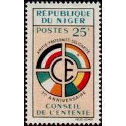 Niger N° 110 Neuf *