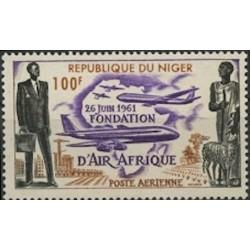 Niger N° PA 022 Neuf *