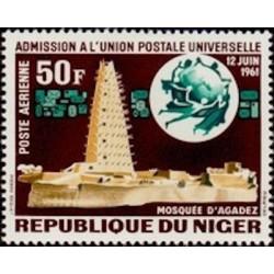 Niger N° PA 023 Neuf *