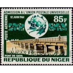 Niger N° PA 024 Neuf *