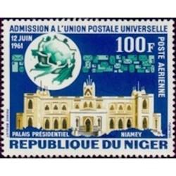 Niger N° PA 025 Neuf *