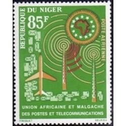 Niger N° PA 027 Neuf *