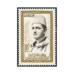 Maroc N° 0363 Neuf **