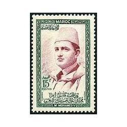 Maroc N° 0364 Neuf **
