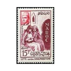 Maroc N° 0370 Neuf **