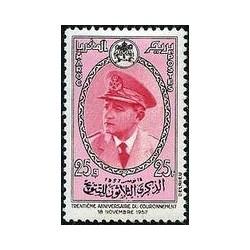 Maroc N° 0381 Neuf **