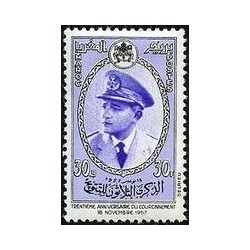 Maroc N° 0382 Neuf **