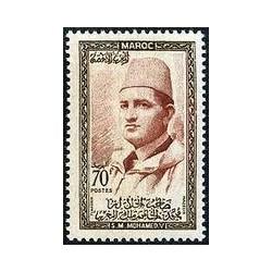 Maroc N° 0368 Neuf *