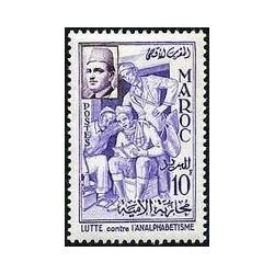 Maroc N° 0369 Neuf *