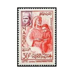 Maroc N° 0372 Neuf *
