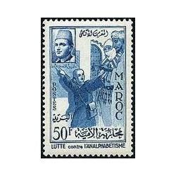 Maroc N° 0373 Neuf *