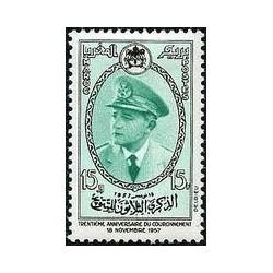 Maroc N° 0380 Neuf *
