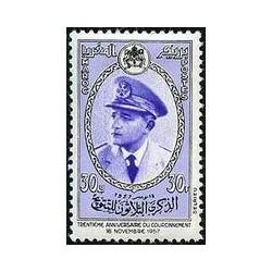 Maroc N° 0382 Neuf *