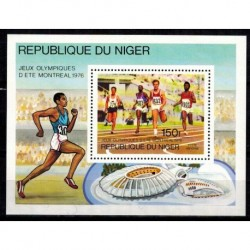 Niger Bloc N° 016 Neuf *