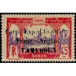 Cameroun N° 048 Obli