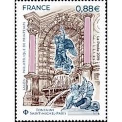 FR N° 5304 Neuf **