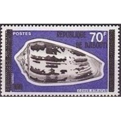 Djibouti N° 0452 Neuf **