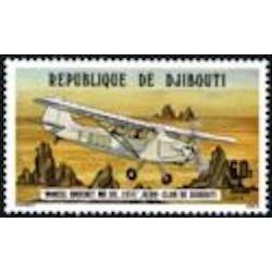 Djibouti N° PA 116 Neuf **