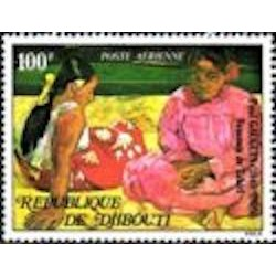 Djibouti N° PA 125 Neuf **