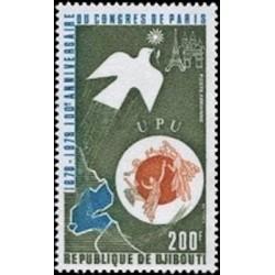 Djibouti N° PA 129 Neuf **