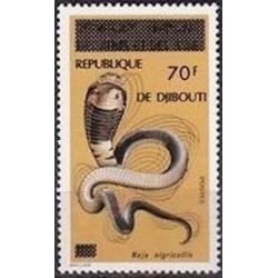 Djibouti N° 0453 Neuf *