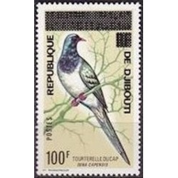 Djibouti N° 0454 Neuf *