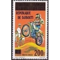 Djibouti N° 0456 Neuf *