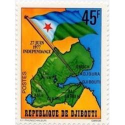 Djibouti N° 0458 Neuf *