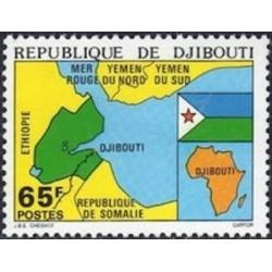 Djibouti N° 0459 Neuf *