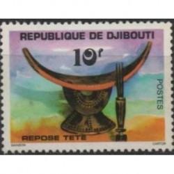 Djibouti N° 0460 Neuf *