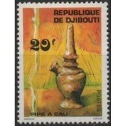 Djibouti N° 0461 Neuf *